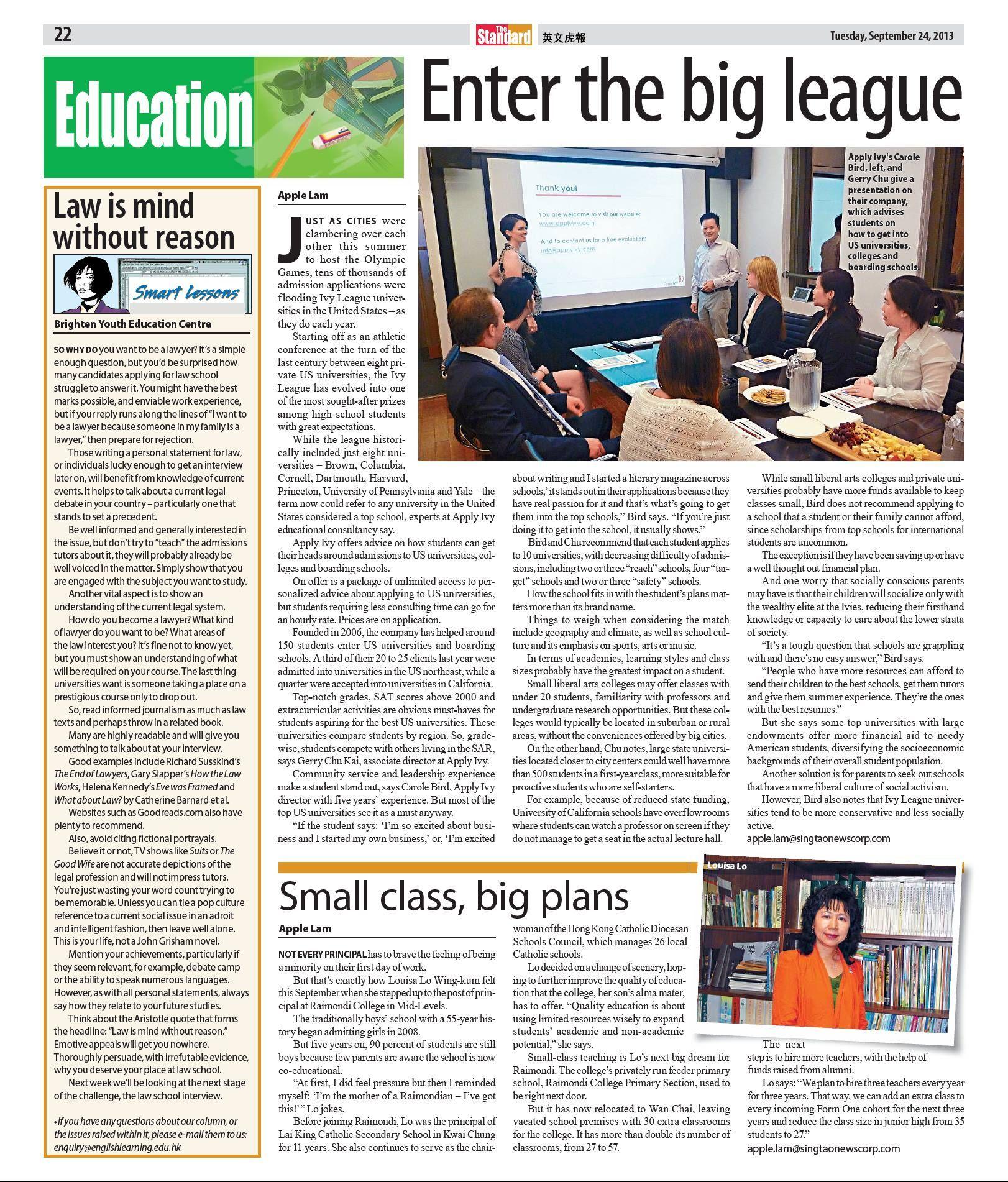 Education - Sept 24, 2013
